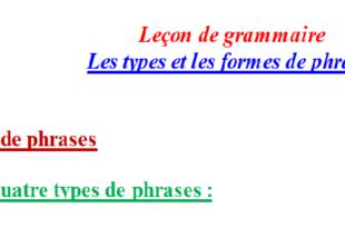 Les types et les formes de phrase