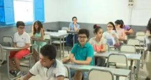 مواضيع مناظرة الإلتحاق بالمدارس الإعدادية النموذجية