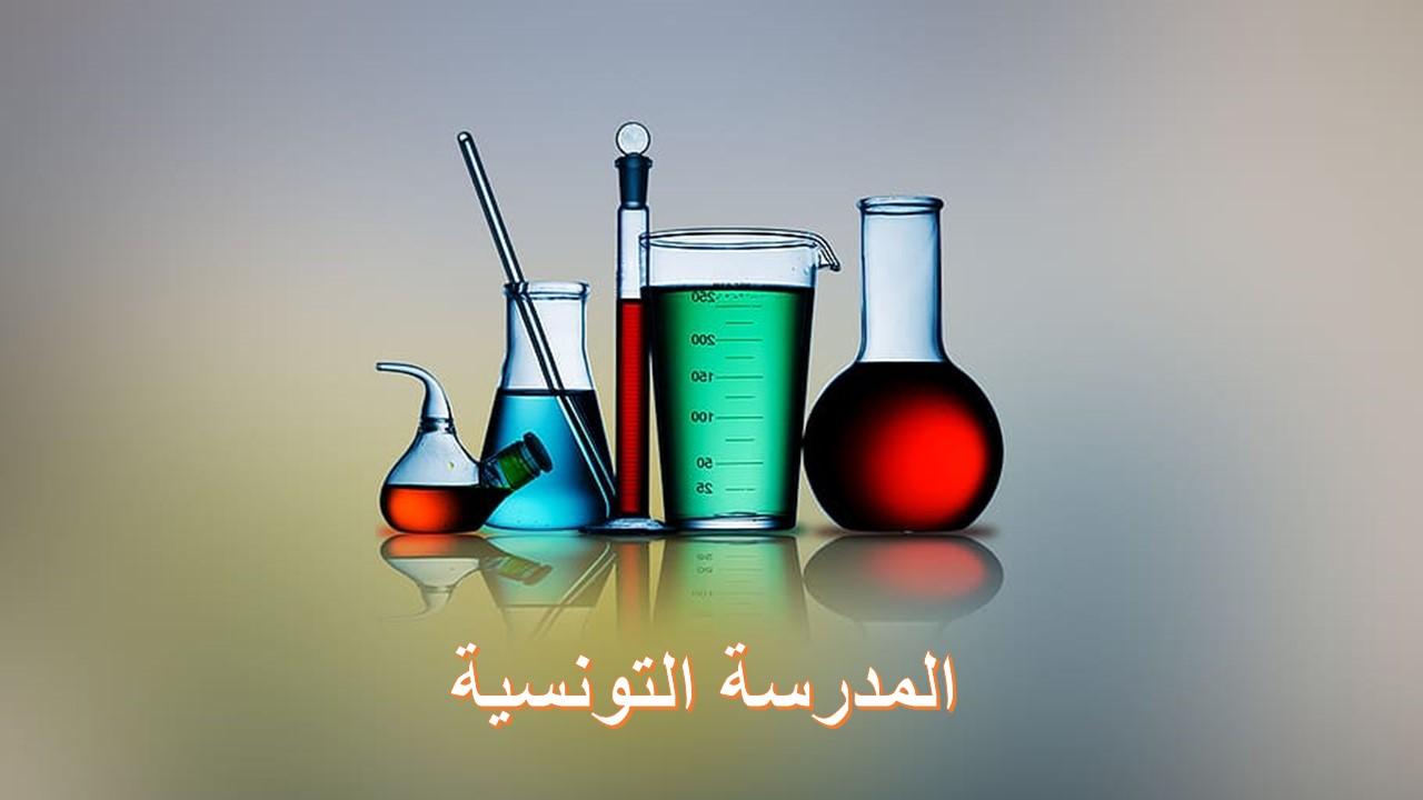 الايقاظ العلمي