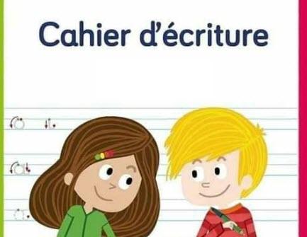 كراس الخط والتمارين باللغة الفرنسية للسنة الثالثة