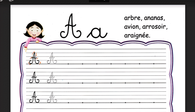 كراسة الحروف الفرنسية.pdf